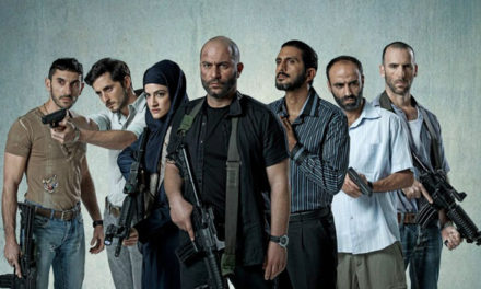 'Fauda' TV Series on Netflix is Gripping and Intense